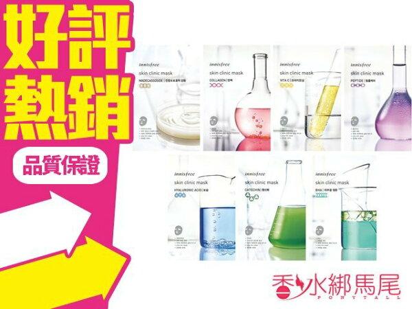 ◐香水綁馬尾◐韓國 innisfree 美肌專家肌膚修護面膜 1片入/20ml 7款可選