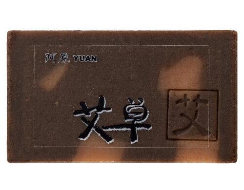 ★衛立兒生活館★阿原肥皂 YUAN  慈悲草系列-艾草皂100g-12入