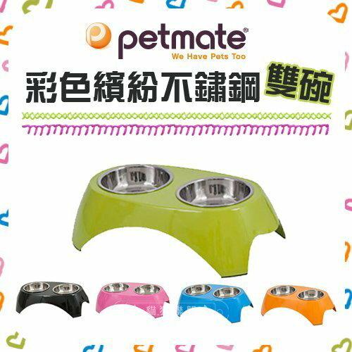 +貓狗樂園+ 美國Petmate【彩色繽紛不鏽鋼雙碗。五種顏色】490元 0