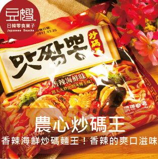【豆嫂】韓國泡麵 外銷版 農心海鮮辣味炒碼麵