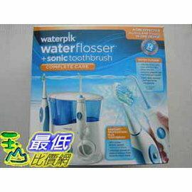 [如果沒搶到鄭重道歉] 美國Waterpik 沖牙組合(沖牙機+音波電動牙刷)WP-900W _U3
