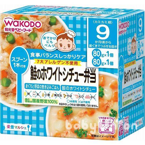 *R系列買六送一* Wakodo和光堂 - R50 西式鮭魚白醬便當 9m (每周進貨效期有保障) 0