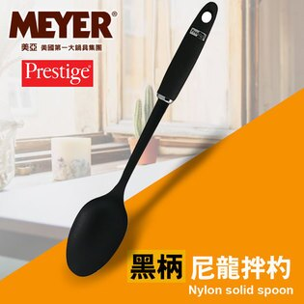 【MEYER】美國美亞PRESTIGE新玩味系列尼龍拌勺(50681)
