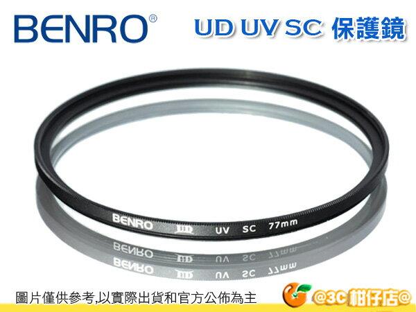 百諾 Benro UD UV SC 保護鏡 40.5mm 40.5  超薄框 高透光度 航空鋁 濾鏡 勝興公司貨