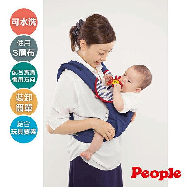 People - 口水防污安撫套 (太陽) 2