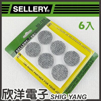 ※ 欣洋電子 ※ SELLERY 舍樂力 地毯布護墊 圓 34mm 6入 (00-189) / 淺灰