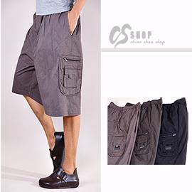 CS衣舖 美式風格 加大尺碼 40腰~60腰 超大尺碼 純棉休閒短褲 鬆緊帶褲頭 三色 2520 0