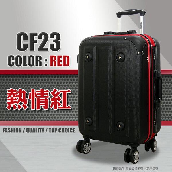《熊熊先生》超值推薦 登機箱/行李箱 20吋 TSA海關鎖 雙排輪 防刮霧面 拉桿箱/旅行箱CF23