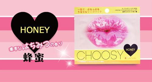 50%OFF【Q010161CP】PureSmile CHOOSY 兩用水嫩浸透唇膜(蜂蜜)