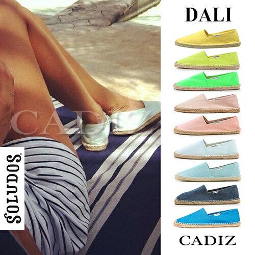 【Cadiz】美國真品正品 SOLUDOS 經典多色男女草編休閒鞋 [DALI/ 代購/ 現貨] 0