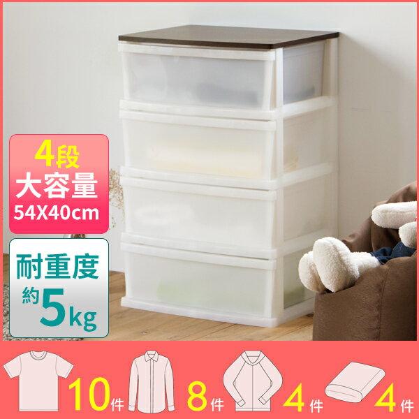 Q BOX胡桃木天板4層收納櫃