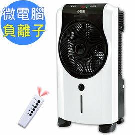 ★杰米家電☆【送冰晶罐】『勳風』HF-5098HC 微電腦活氧降溫冰涼扇 / 水冷扇