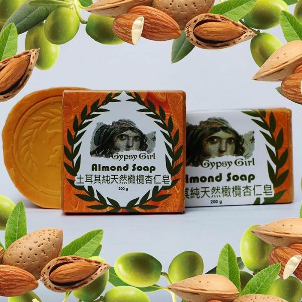 土耳其純橄欖油手工皂 (純橄欖杏仁油 ) (200g)  【亞美果 Armigo】