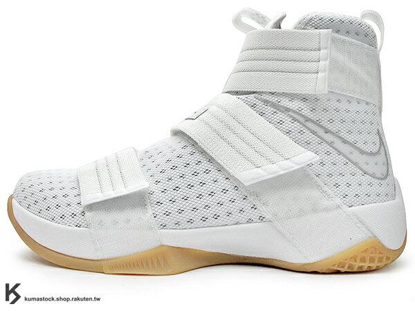 2015 NBA 小皇帝 JAMES 子系列代言鞋款 輕量化 限量發售 NIKE ZOOM LEBRON SOLDIER X 10 SFG EP WHITE GUM 全白 膠底 白膠 騎士隊 HYPERFUSE + 活動黏扣帶 無鞋帶設計 ZOOM AIR 氣墊 耐磨橡膠底 (844379-101) 0716