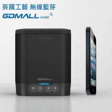 [nova成功3C] GDMALL BT1000 黑色 無線藍芽喇叭配對機(單顆)