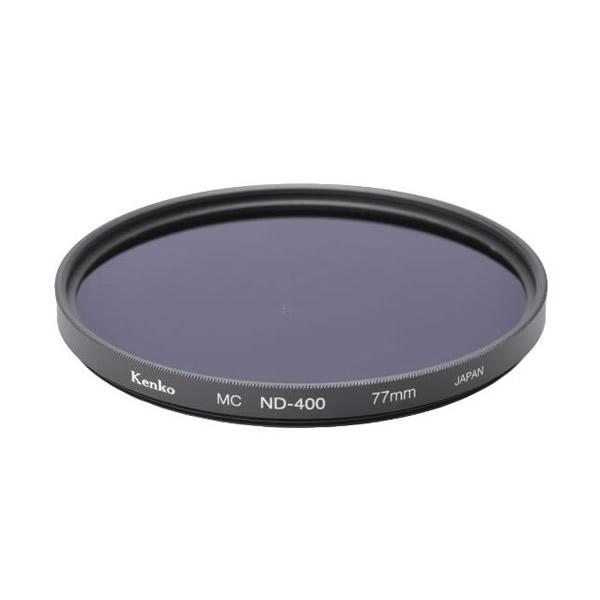 *兆華國際* Kenko MC ND400 55mm 多層鍍膜減光鏡(減9格光圈) 含稅價