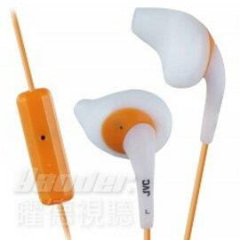 【曜德視聽】JVC HA-ENR15 白色 運動耳塞式立體聲耳機 免持通話 ★免運★送收納盒★