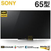 SONY 索尼推薦到[可以買]SONY 索尼( KD-65X9300D ) 65型【W9300D系列】4K高畫質LED數位液晶電視《送基安回收,限台中市》