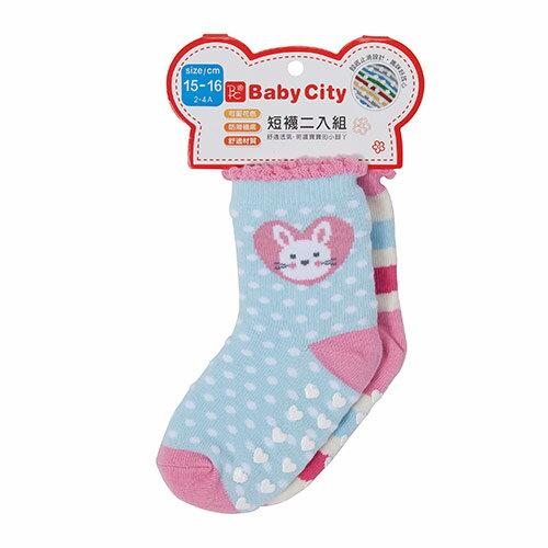 台灣【Baby City】兔兔短襪2入組 0