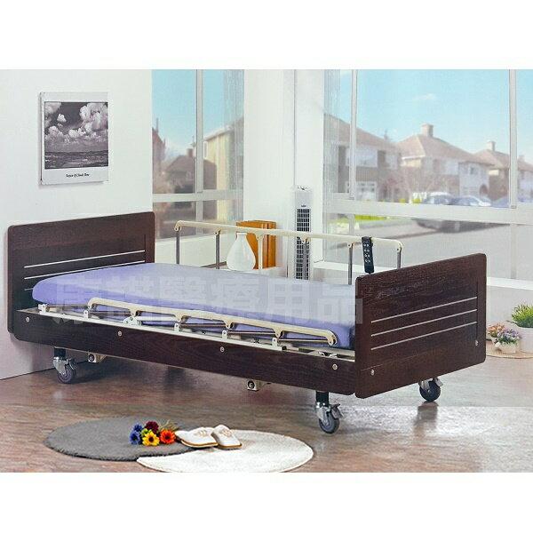【立新】三馬達護理床電動床。木飾板JP型,贈品:餐桌板x1,床包x2,防漏中單x2