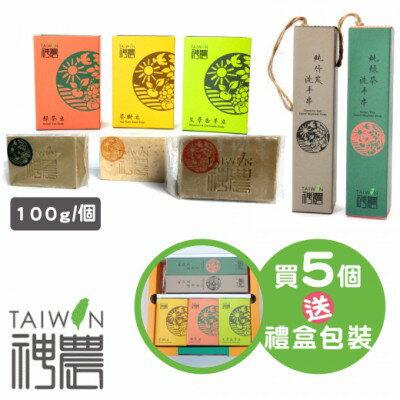『小農市集』台灣神農社會企業股份有限公司-艾草香茅皂(單顆)