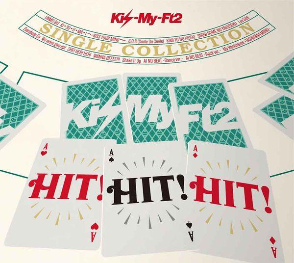 Kis-My-Ft2 HIT! HIT! HIT! CD附DVD (音樂影片購)