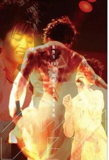 梅艷芳1997芳蹤乍現 臺北演唱實錄 DVD (音樂影片購)