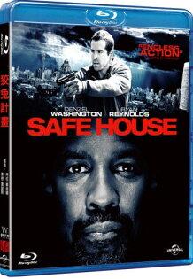 狡兔計畫 藍光BD Safe House 萊恩雷諾丹佐華盛頓薇拉法蜜嘉布蘭頓葛利森勞勃派區克 (音樂影片購)