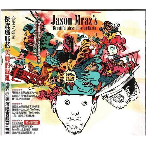 傑森瑪耶茲 美麗的混亂世界巡迴演唱實錄CD附DVD JASON MRAZ BEAUTIFUL MESS LIVE(音樂影片購)