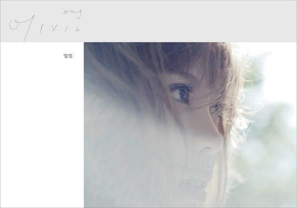 Olivia Ong 等等 CD (音樂影片購)