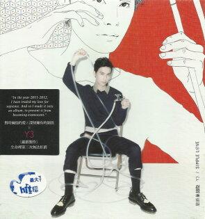 嚴爵 單細胞 熱戀過敏版 CD 加贈插畫手帕 (音樂影片購)