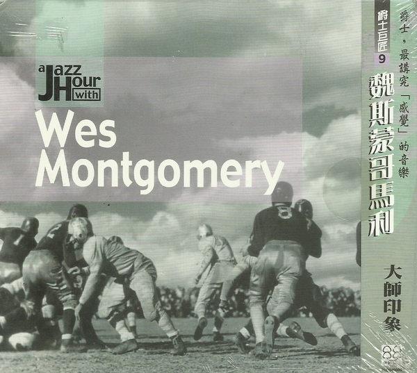 爵士巨匠系列 09 大師印象 魏斯蒙哥馬利 Wes Montgomery CD (音樂影片購)