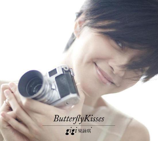 梁詠琪 Butterfly Kisses CD 2012全新國語EP 女人話 還是那個你 自在換約 (音樂影片購)