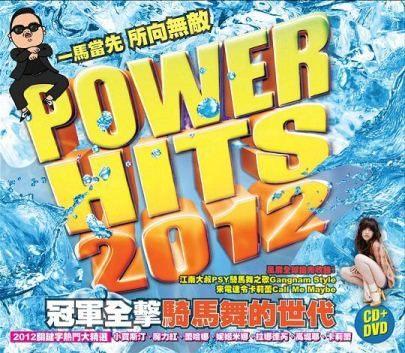 冠軍全擊 騎馬舞的世代 CD附DVD 江南大叔 Gangnam Style PSY (音樂影片購)