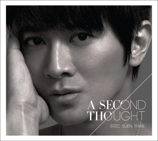 孫耀威 A Second Thought CD附DVD (音樂影片購)