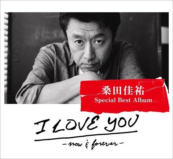 桑田佳祐 I LOVE YOU –now and forever- 永恆情歌精選 CD 2片裝 悲傷的心情 會有那麼一天 破浪強尼