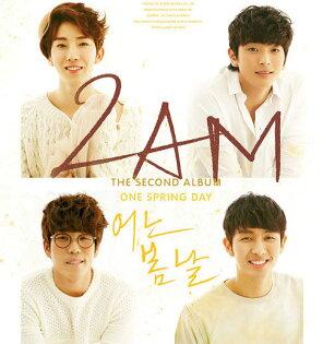 2AM 那個春日 CD附DVD 亞洲獨占盤 (音樂影片購)