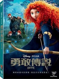 勇敢傳說 DVD (音樂影片購)