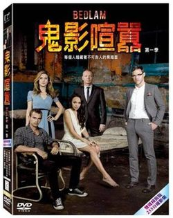 鬼影喧囂第一季 雙碟版 DVD (音樂影片購)