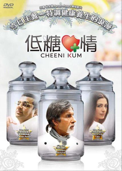 低糖愛情 DVD Paresh Rawal Amitabh Bachchan Tabu ^