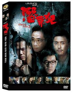 Laughing Gor之潛罪犯 DVD Turning Point 2 吳鎮宇 謝天華黃宗澤杜汶澤惠英紅徐子珊 (音樂影片購)