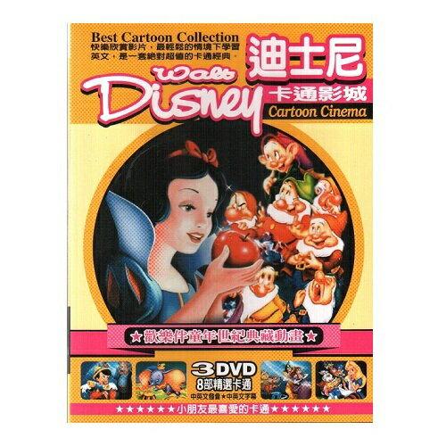 迪士尼卡通影城 DVD 免運 (音樂影片購)