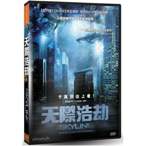 天際浩劫DVD Skyline 史特勞斯兄弟 漢密爾頓凶宅布蘭妮丹尼 艾力克鮑爾佛唐諾費森(音樂影片購)