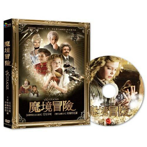 魔境冒險DVD The Nutcracker 班傑明的奇幻旅程艾兒芬妮 變形金剛系列約翰特托羅(音樂影片購)