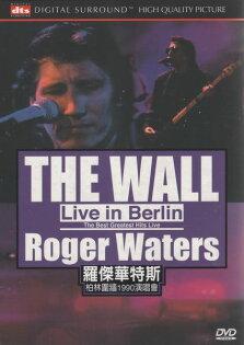 羅傑華特斯 柏林圍牆1990演唱會 DVD THE WALL Roger Waters Live in Berlin Don't Leave Me Now (音樂影片購)