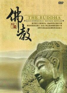 佛教 DVD 3片裝 (音樂影片購)