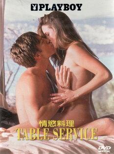情慾料理 DVD PLAYBOY限制級義大利電影製片家秘書暗戀英俊餐廳浪漫晚餐單獨赴約 (音樂影片購)