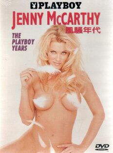風騷年代 DVD PLAYBOY限制級女星珍妮麥卡錫經典女郎喜劇演員MTV單身通告主持人 (音樂影片購)