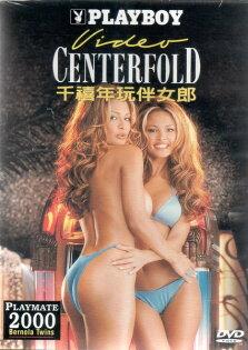 千禧年玩伴女郎 DVD PLAYBOY限制級原子時代出版業龍頭花花公子雜誌祕魯拉丁 (音樂影片購)