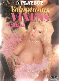 性感雌狐 DVD PLAYBOY限制級恩賜姣好身材上帝惹火身材花花公子經典女郎 (音樂影片購)
